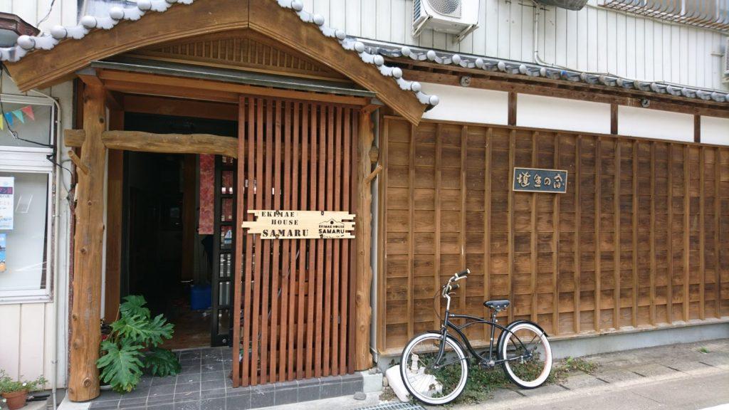 この町全体が1つの宿|四万十町ゲストハウス「Ekimaehouse SAMARU」